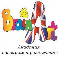 BrainArt, академия развития и развлечения, barnaul