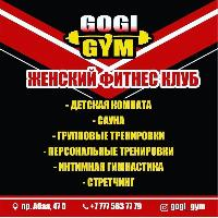 GogiGym, Фитнес-центр, kyzylorda
