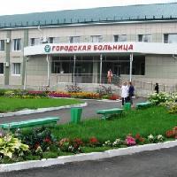 Центральная Городская больница, г. Белокуриха, Детская больница, Поликлиника для взрослых, Специализированная больница, Больница для взрослых, Родильный дом, belokuriha