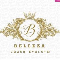 Belleza, салон красоты, nazran