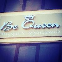 Be Queen, студия красоты, nazran