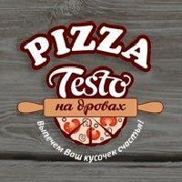 Тесто на дровах  🛒, кафе, пиццерия, rossosh