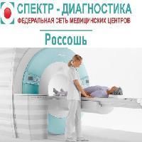 Спектр-диагностика, Медцентр, клиника, rossosh