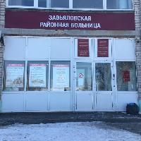 Завьяловская районная больница Министерства здравоохранения Удмуртской Республики, Терапевтическое отделение, Больница для взрослых, ijevsk