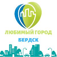 Любимый Город Бердск, команда приложения, berdsk