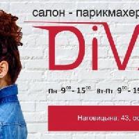 Салон Парикмахерская DIVA, Парикмахерская, Косметология, mojga