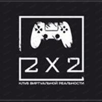 Виртуальная реальность 2x2, Клуб виртуальных игр, habarovsk