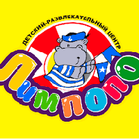 Лимпопо, детский развлекательный центр, habarovsk