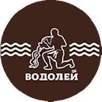 Водолей, водно-оздоровительный комплекс, habarovsk