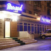 Бомонд, гостинично-развлекательный комплекс, habarovsk