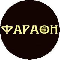 Фараон, студия красоты, habarovsk