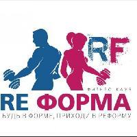 RE ФОРМА, Фитнес клуб, lodeynoe_pole