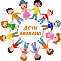 Дети Абакана, Информационный портал , abakan