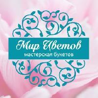 Мир цветов, Магазин цветов, Доставка цветов и букетов, kuibyshev