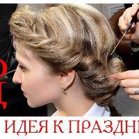 Этюд, Студия красоты, kuibyshev