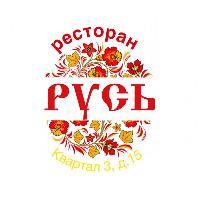 Русь, Ресторан, Кафе, kuibyshev