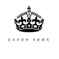 ИП «КимА», Салон Красоты , shahtinsk