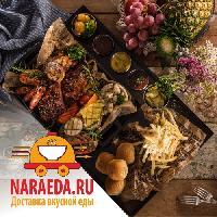Нара-Еда, Доставка еды и обедов, kalininetc