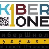 Kiber One Aktobe, Центр развития детей Международная кибер школа, aktobe