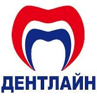 Дент-лайн Стоматологический кабинет, Стоматологический кабинет, kuibyshev