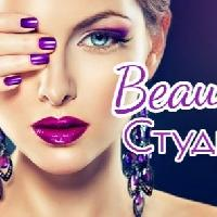 Beauty Студия, студия красоты, barnaul
