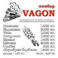 Вагон, Пивбар, stepnogorsk