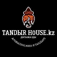 Тандыр Хаус TANDЫR HOUSE, Доставка еды., stepnogorsk
