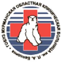 Мурманская областная клиническая больница имени П.А. Баяндина,ГОБУЗ, , murmansk