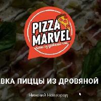 МАРВЕЛ PIZZA, пиццерия с дровяной печью, nizhny-novgorod