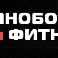 Сеть клубов единоборств и фитнеса, , nizhny-novgorod