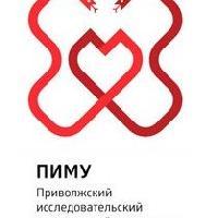 Лечебно-консультативная поликлиника, Приволжский Федеральный медицинский исследовательский центр, nizhny-novgorod