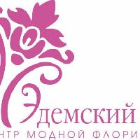 Эдемский Сад🛒, центр модной флористики, tobolsk