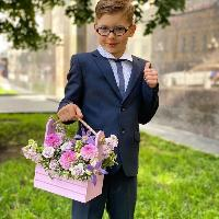 Bouquet Floret, салон цветов, irkutsk
