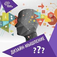 BrainFormer, образовательный клуб, irkutsk