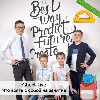 Smart School, территория знаний, irkutsk