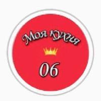 moya_kuhnya06, , nazran