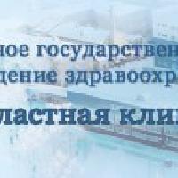 Кировская областная клиническая больница, , kirov