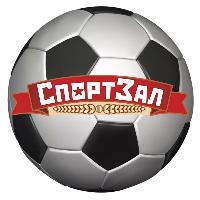 СпортЗал, спортивный комплекс, tobolsk