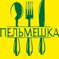 Пельмешка, Кафе, Столовая, novozibkov