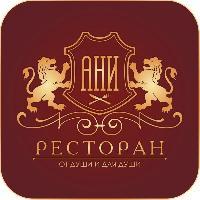 АНИ🛒, ресторан/караоке бар, tobolsk