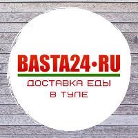 BASTA24.ru, Доставка готовой еды: пицца, роллы, суши, бургеры, бизнес-ланч!, tula
