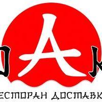 YOAKE🛒, ресторан доставки еды, tobolsk