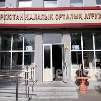 Туркестанская городская центральная больница, Больница для взрослых, Диспансер, turkestan