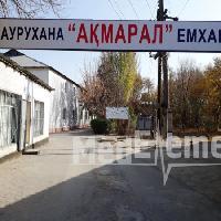 Больница АКМАРАЛ на Муратбаева, Больница, turkestan