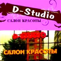 D-Studio, Салон красоты, Парикмахерская, Солярий, tumen