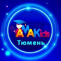 Академия развития интеллекта AMAKids, Услуги в сфере дополнительного образования детей, tumen