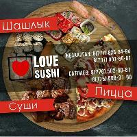 Love sushi, Роллы, суши, jezkazgan