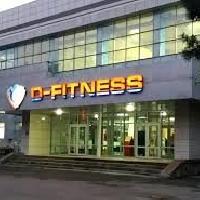 D-fitness, детский клуб, almaty
