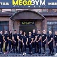 MegaGym, тренажерный зал, almaty