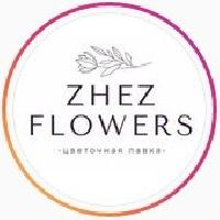 zhez flowers, цветы, jezkazgan